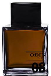 Odin 08 Seylon: Neues aus der Indischen See